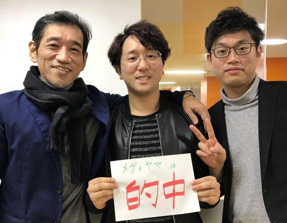 田中 翔馬