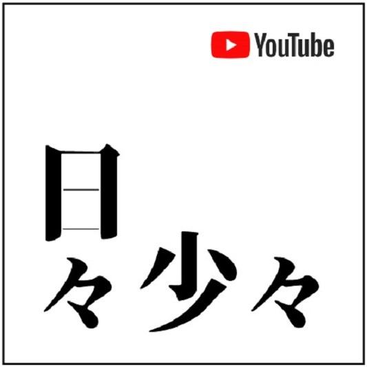 meets_youtube.jpg