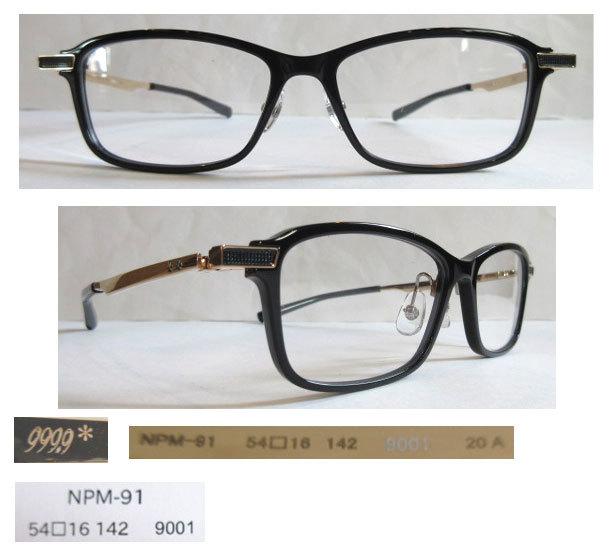 フォーナインズ NPM-91 9001
