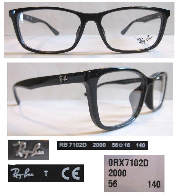レイバン rb7102d 2000