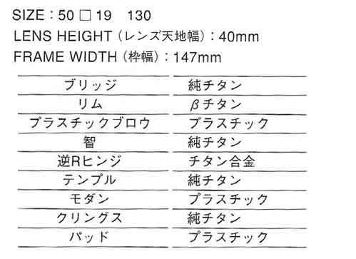 フォーナインズ 2020 春 M-161 素材