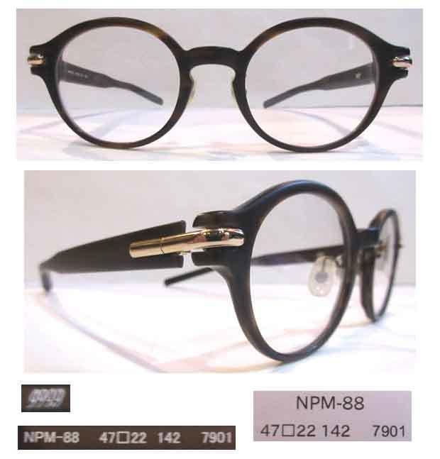 フォーナインズ NPM-88 7901