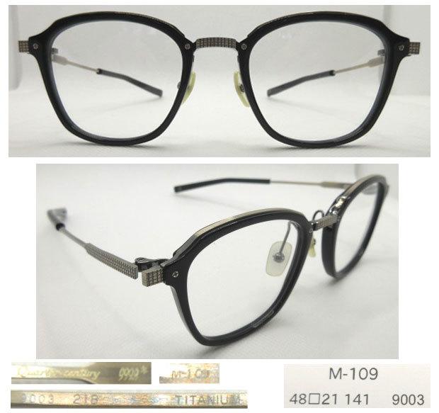 フォーナインズ M-109 9003