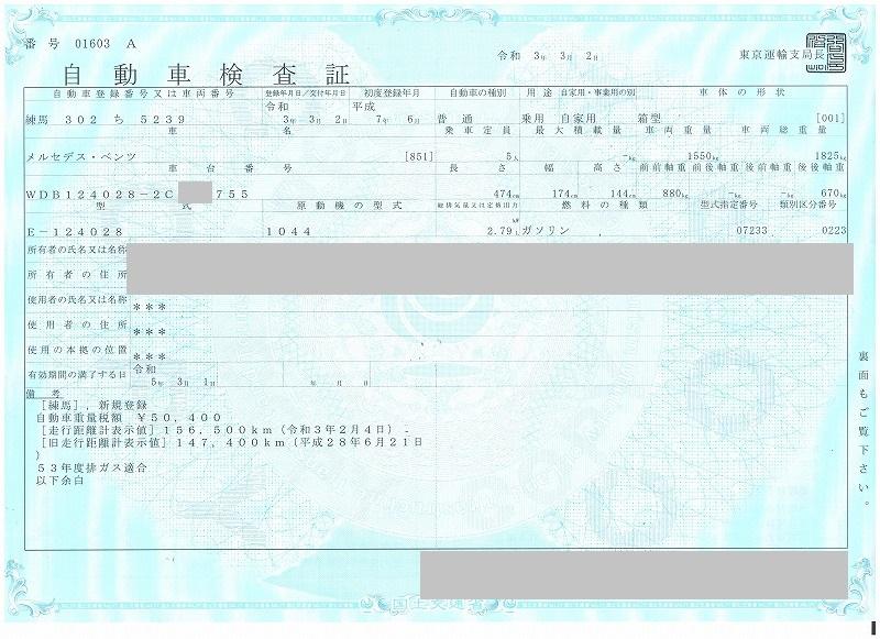 飯塚さん登録