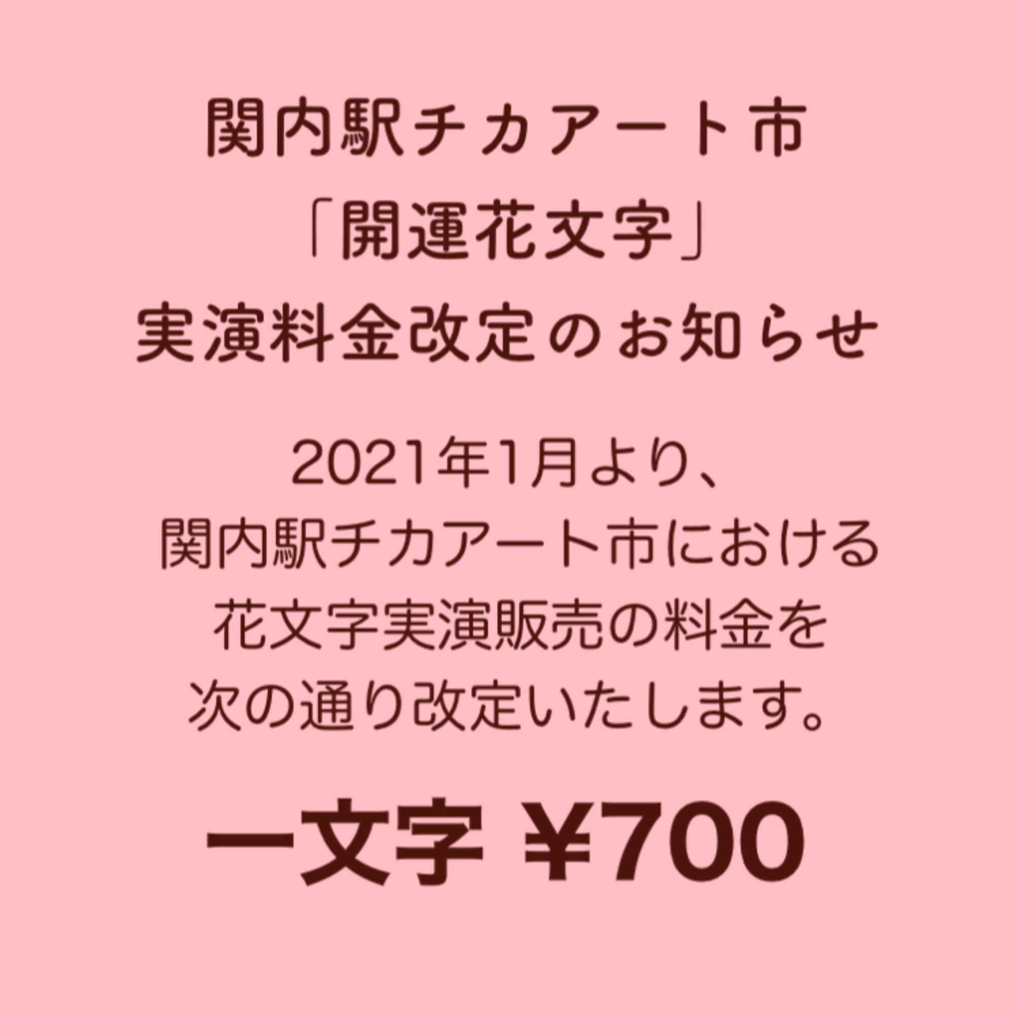 IMG_8920.jpg