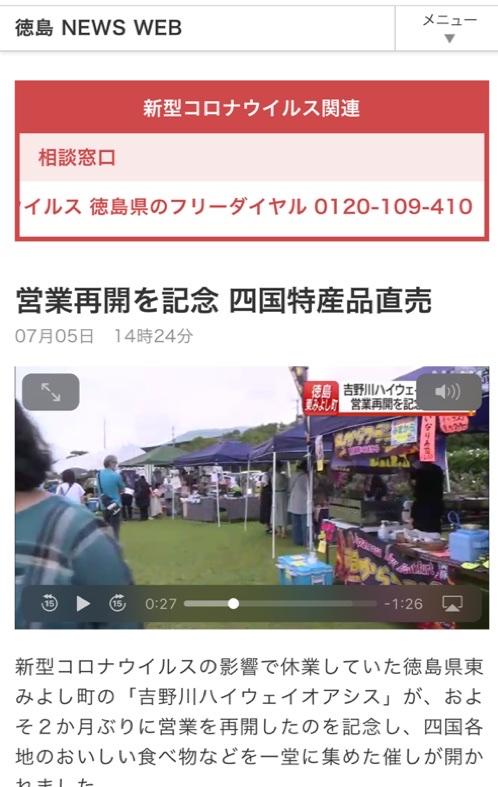 fc2blog_20200706092118fae.jpg