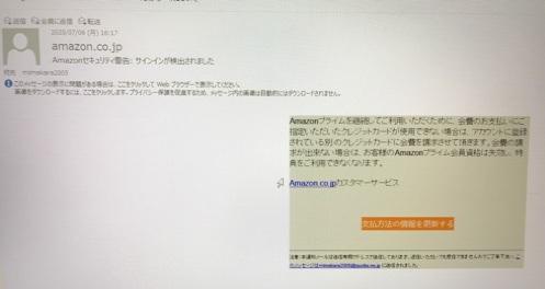 fc2blog_20200706164636ed8.jpg