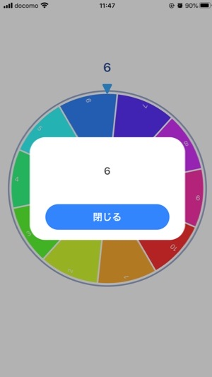 fc2blog_20200911093734369.jpg