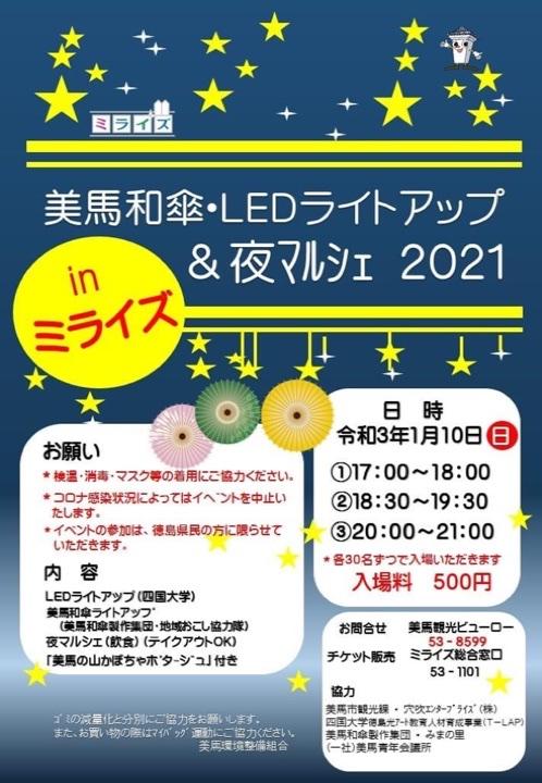 fc2blog_20210107114441314.jpg
