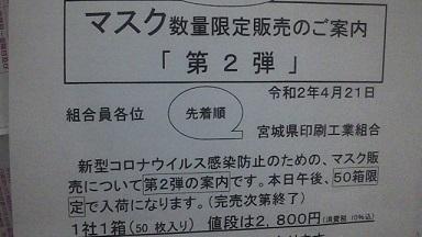200427_150124.jpg