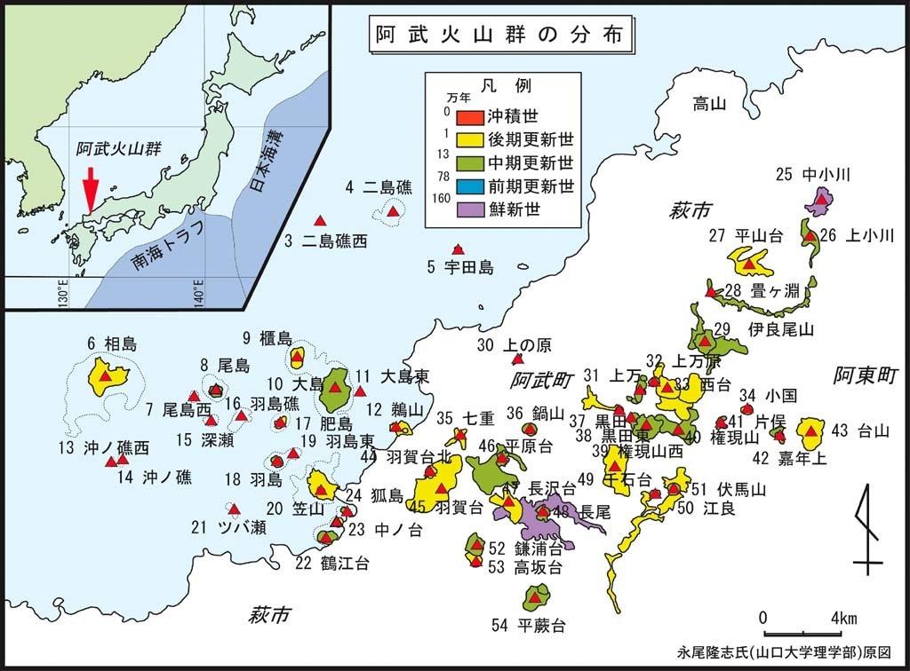 阿武火山群
