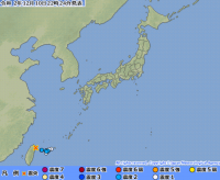 2020-12-10 台湾地震