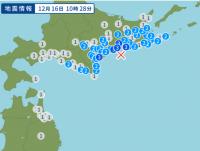 201216_北海道地震
