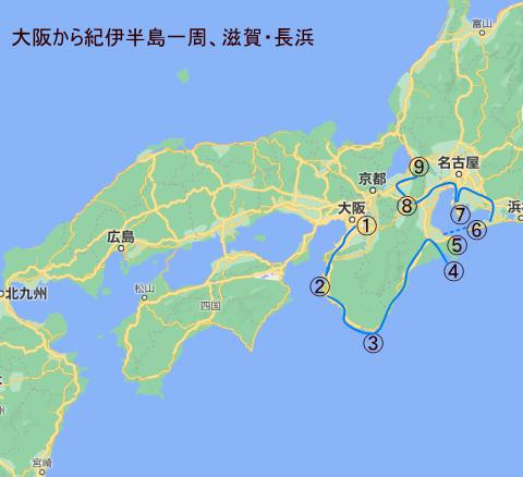 202101-1大阪から紀伊半島一周、滋賀・長浜