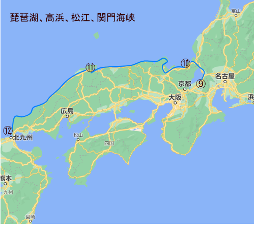 202101-2琵琶湖、高浜、松江、関門海峡