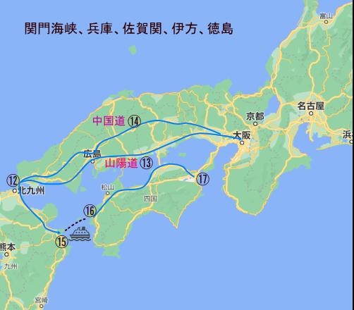 202101-3関門海峡、兵庫、佐賀関、伊方、徳島