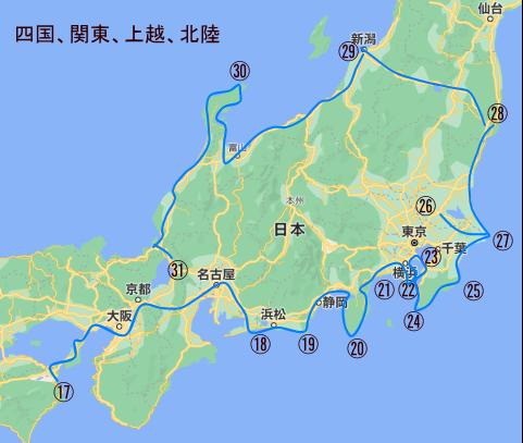 202101-4四国、関東、上越、北陸