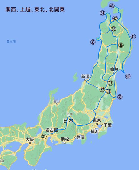 202101-5関西、上越、東北、北関東