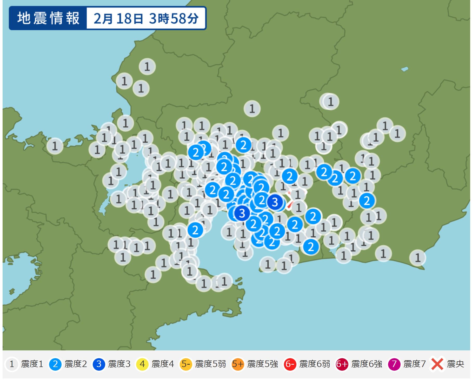 2月18日 愛知県豊田市の地震