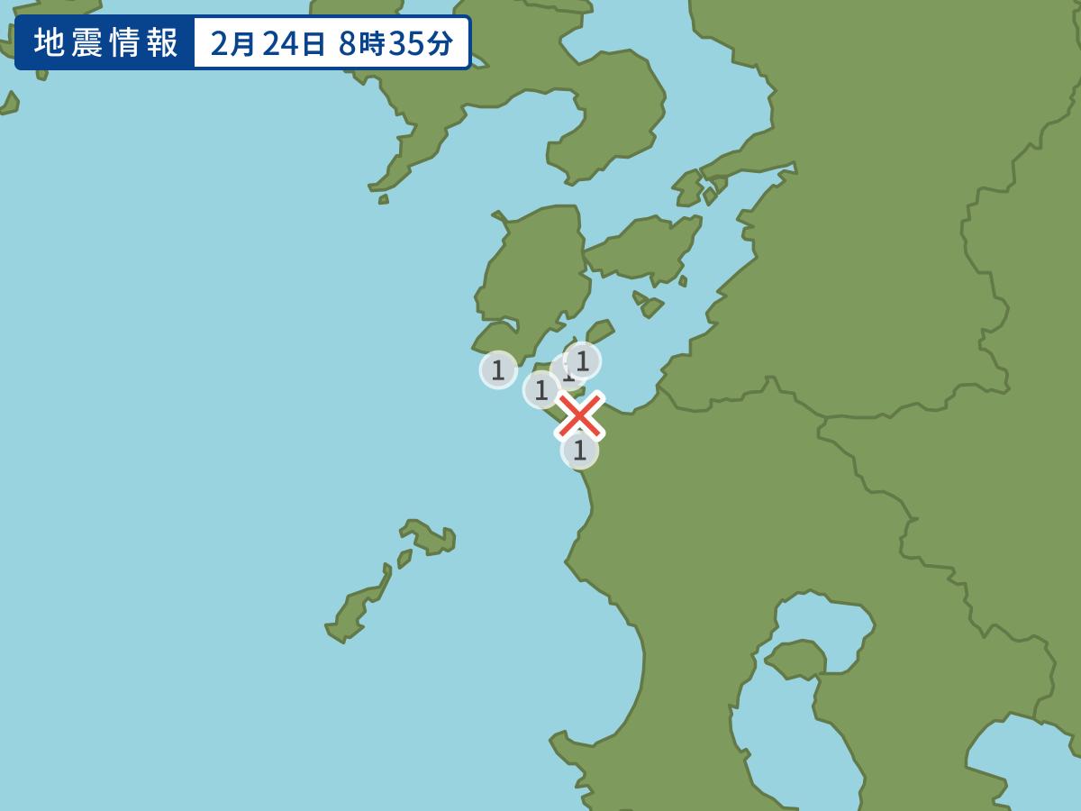0224鹿児島