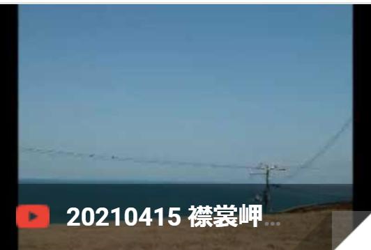 4月14日 襟裳岬