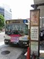 200805-06.jpg