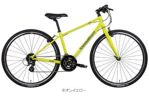 bike-king_21kb-rail-act_2.jpg