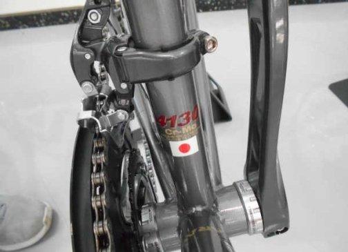 bike-king_araya-dia_10.jpg