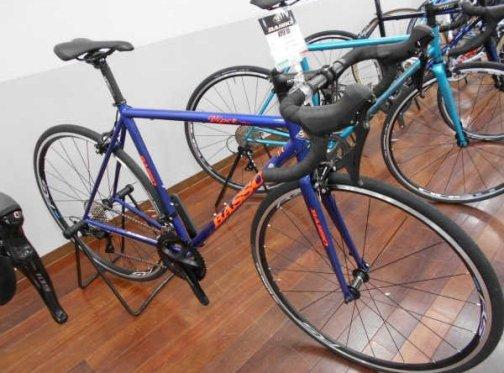 bike-king_basso-viper105_4.jpg