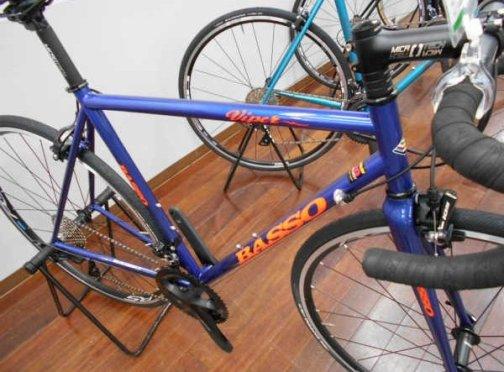 bike-king_basso-viper105_5.jpg