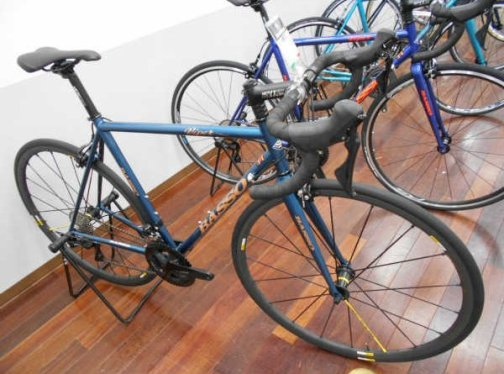 bike-king_basso-viper105m_4vfs.jpg