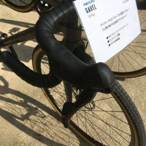 bike-king_nst-gvl_6.jpg