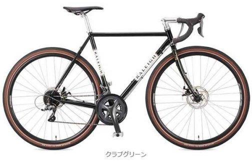 bike-king_raleigh-crdc_2.jpg