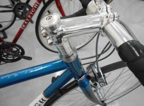 bike-king_raleigh-crf_9.jpg
