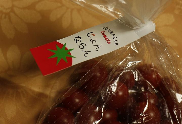 ジョンナラン トマト 2 7 8