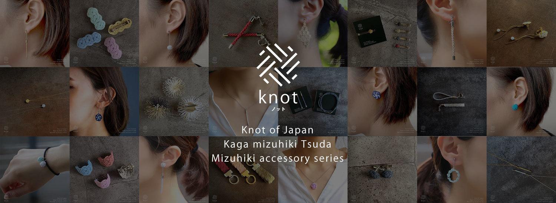mizuhikiaccessory_knot.jpg
