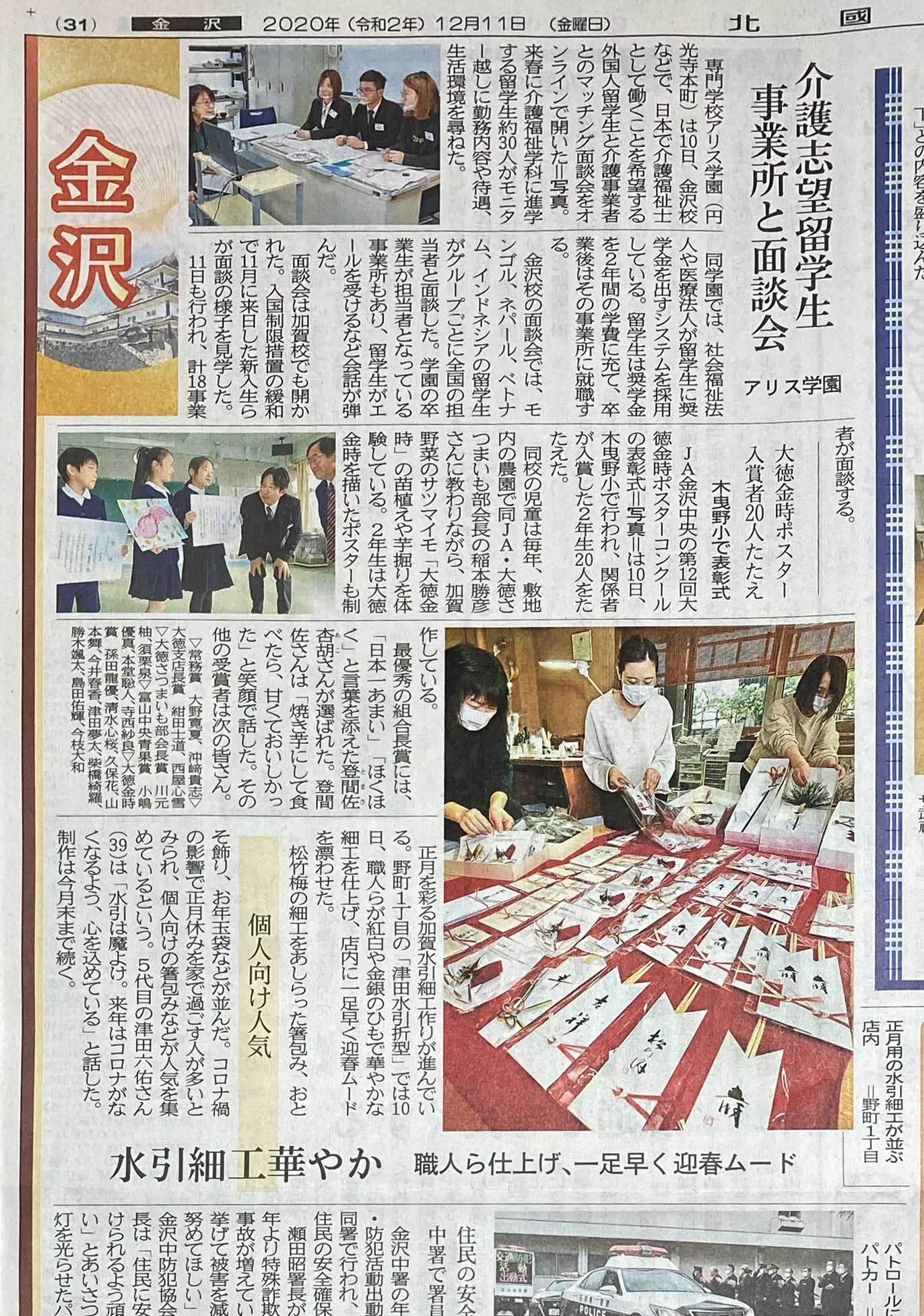 oshirase201211.jpg