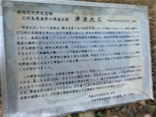 18日空港へ (6)7時43_resized