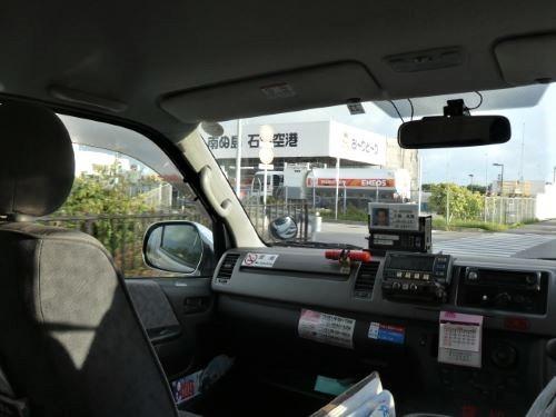 18日空港へ (11)7時57_resized