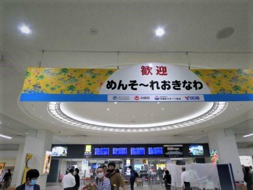 18日那覇空港 (7)_resized