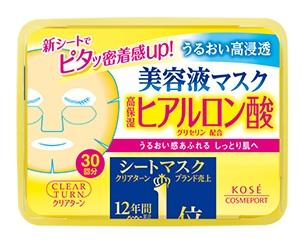 化粧水パックヒアルロン酸
