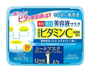 化粧水パックC