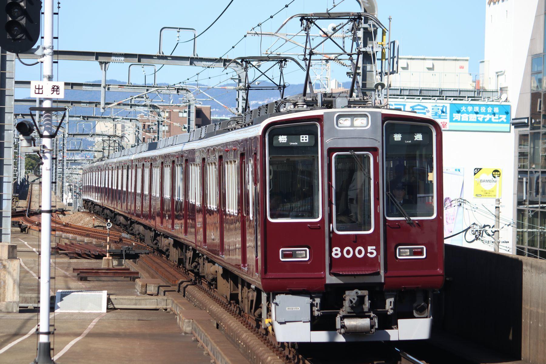 線 阪急 宝塚