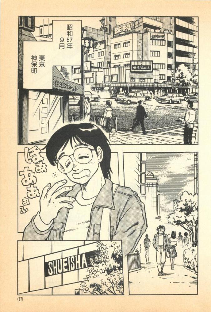 dorakuemichi (15)