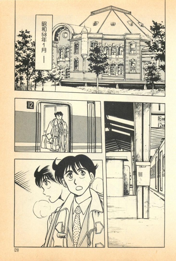dorakuemichi (27)