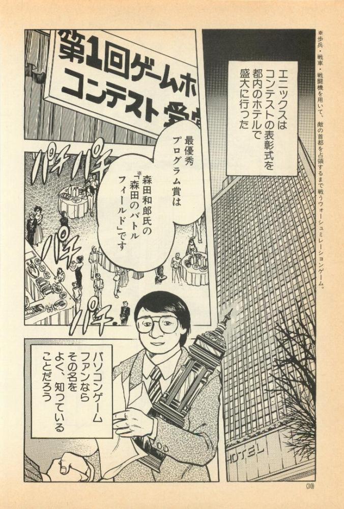 dorakuemichi (28)