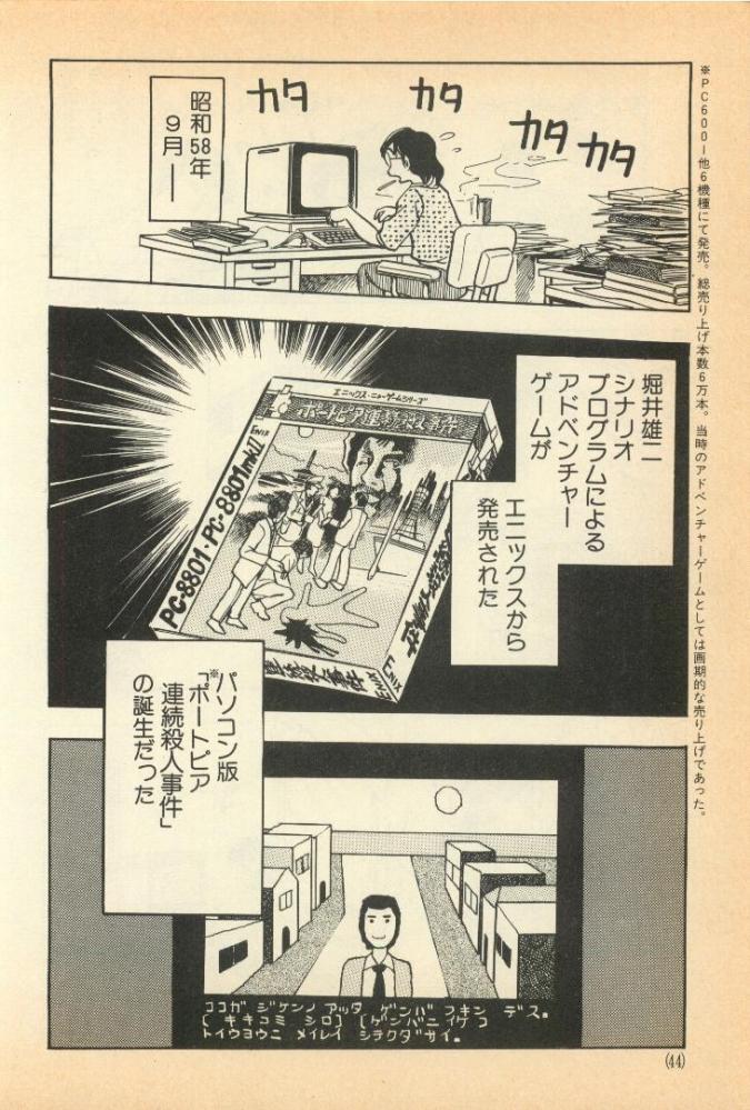 dorakuemichi (42)