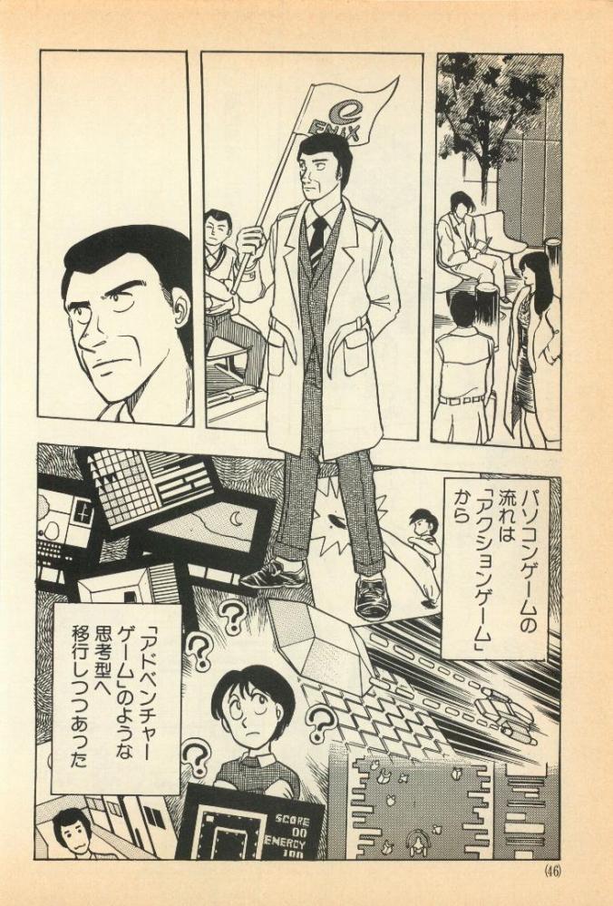 dorakuemichi (44)