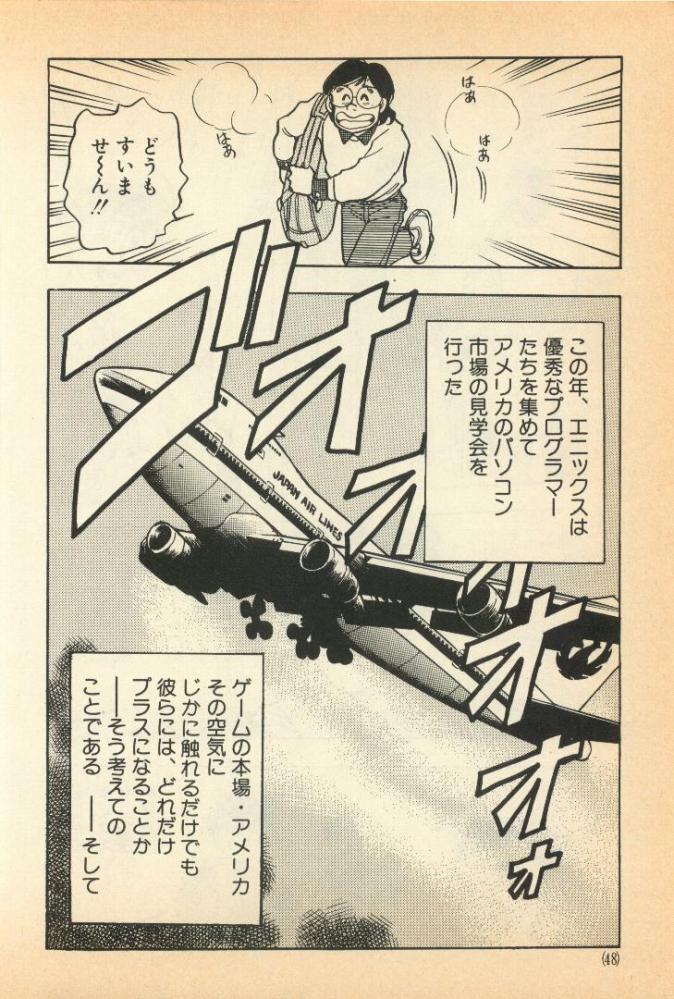 dorakuemichi (46)