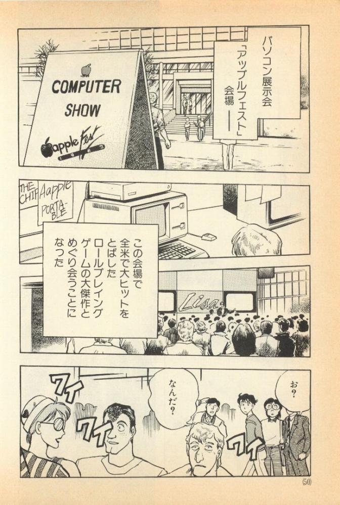 dorakuemichi (48)